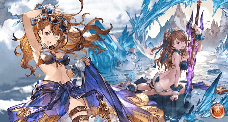 Granblue Fantasy 232020 1