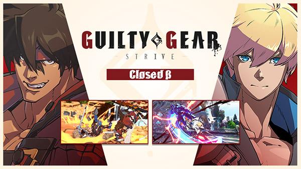 Guilty Gear 2132020 1