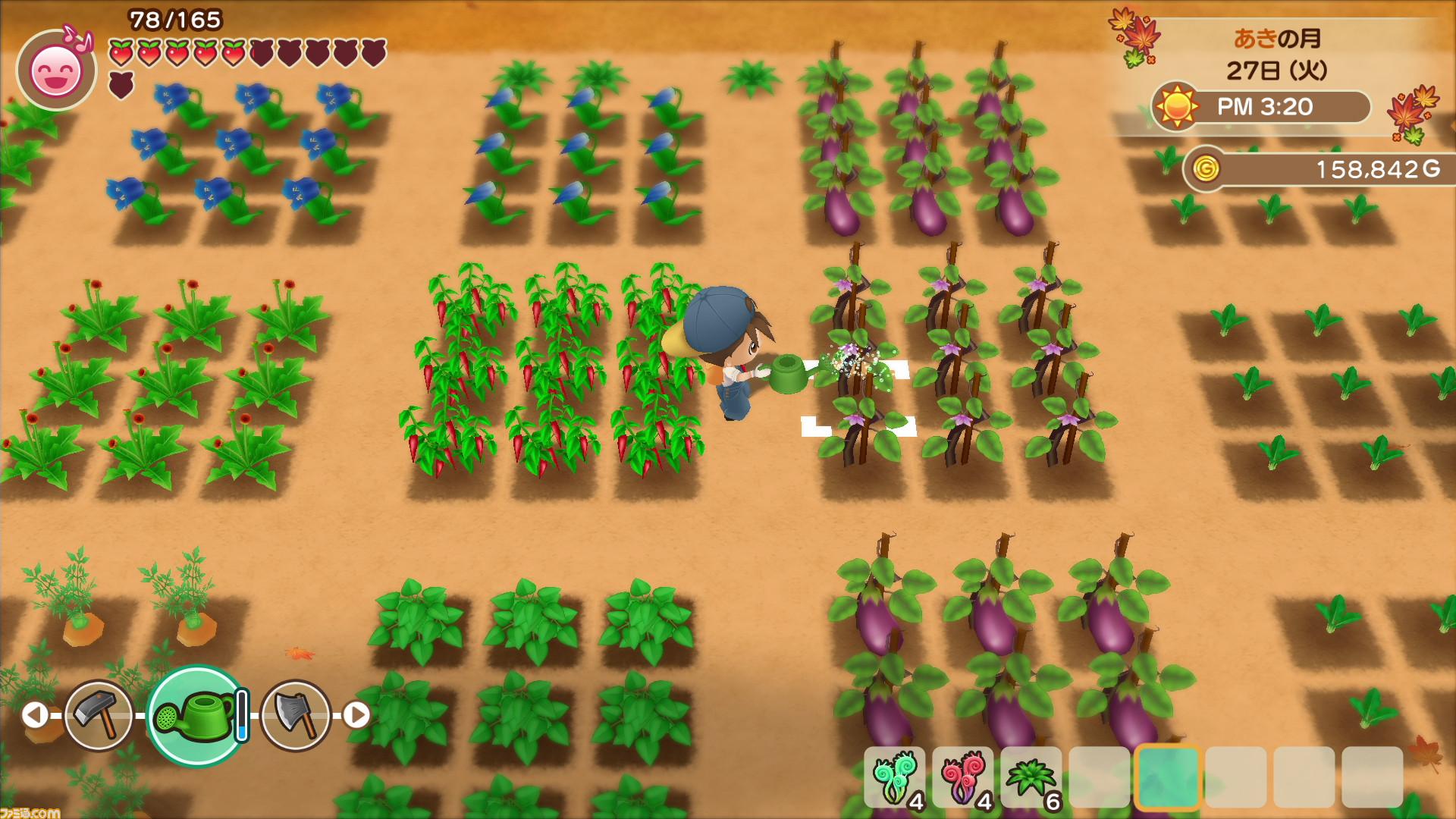 Harvest Moon 2132020 2