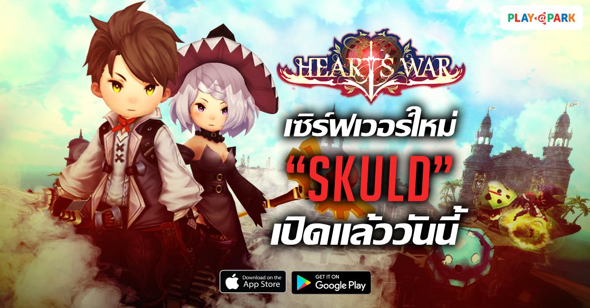 HeartsWar 2032020 1