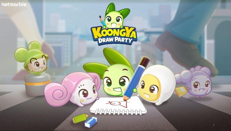 พรีวิว KOONGYA Draw Party เกมวาดภาพทายคำสุดหรรษา