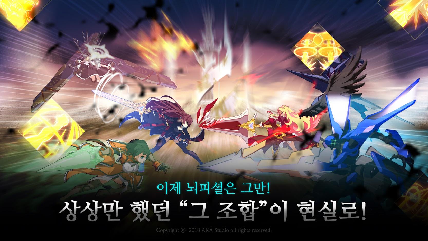 Knight Run 432020 3