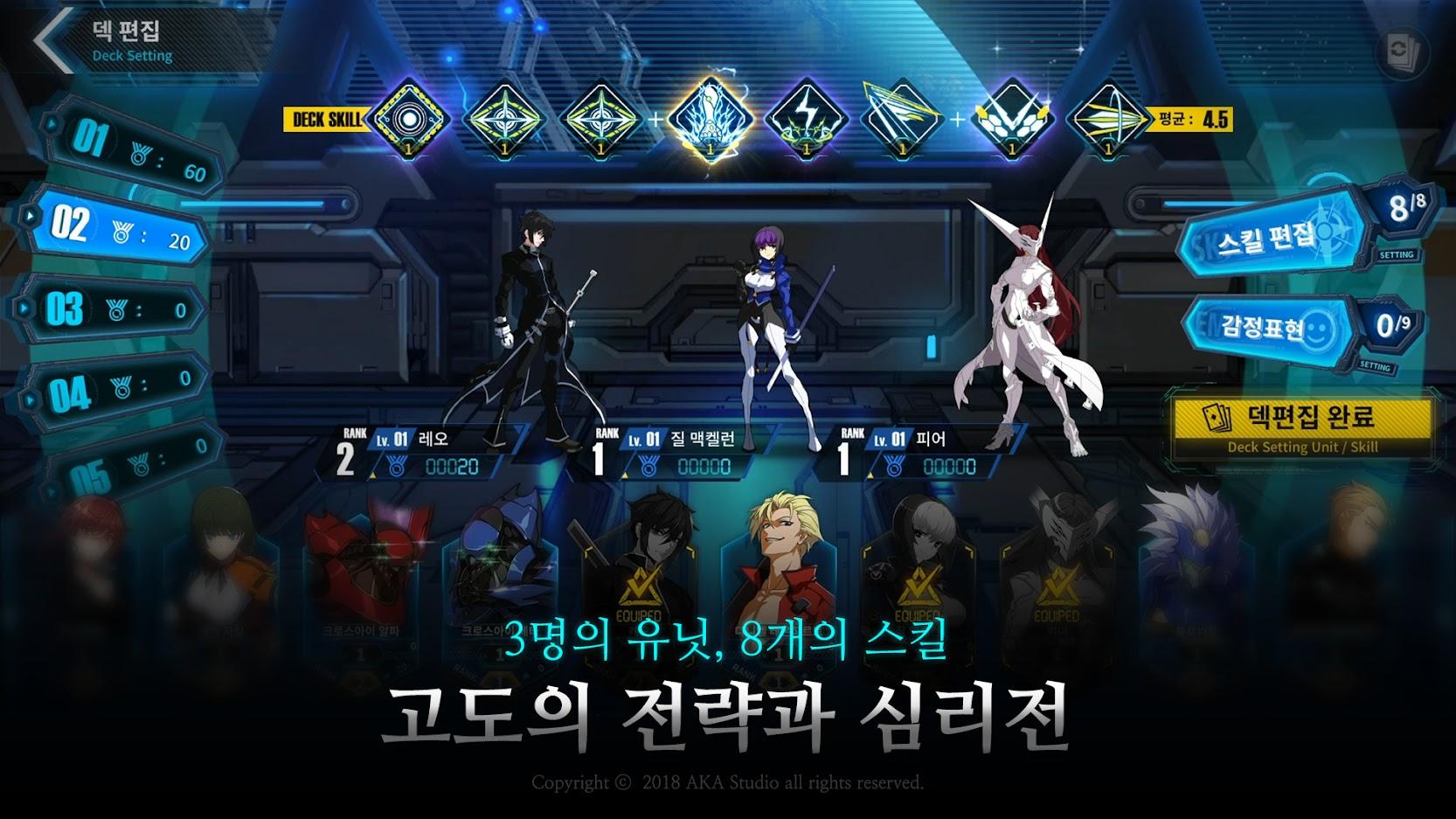 Knight Run 432020 4