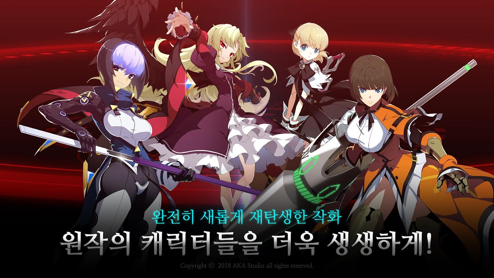 Knight Run 432020 5