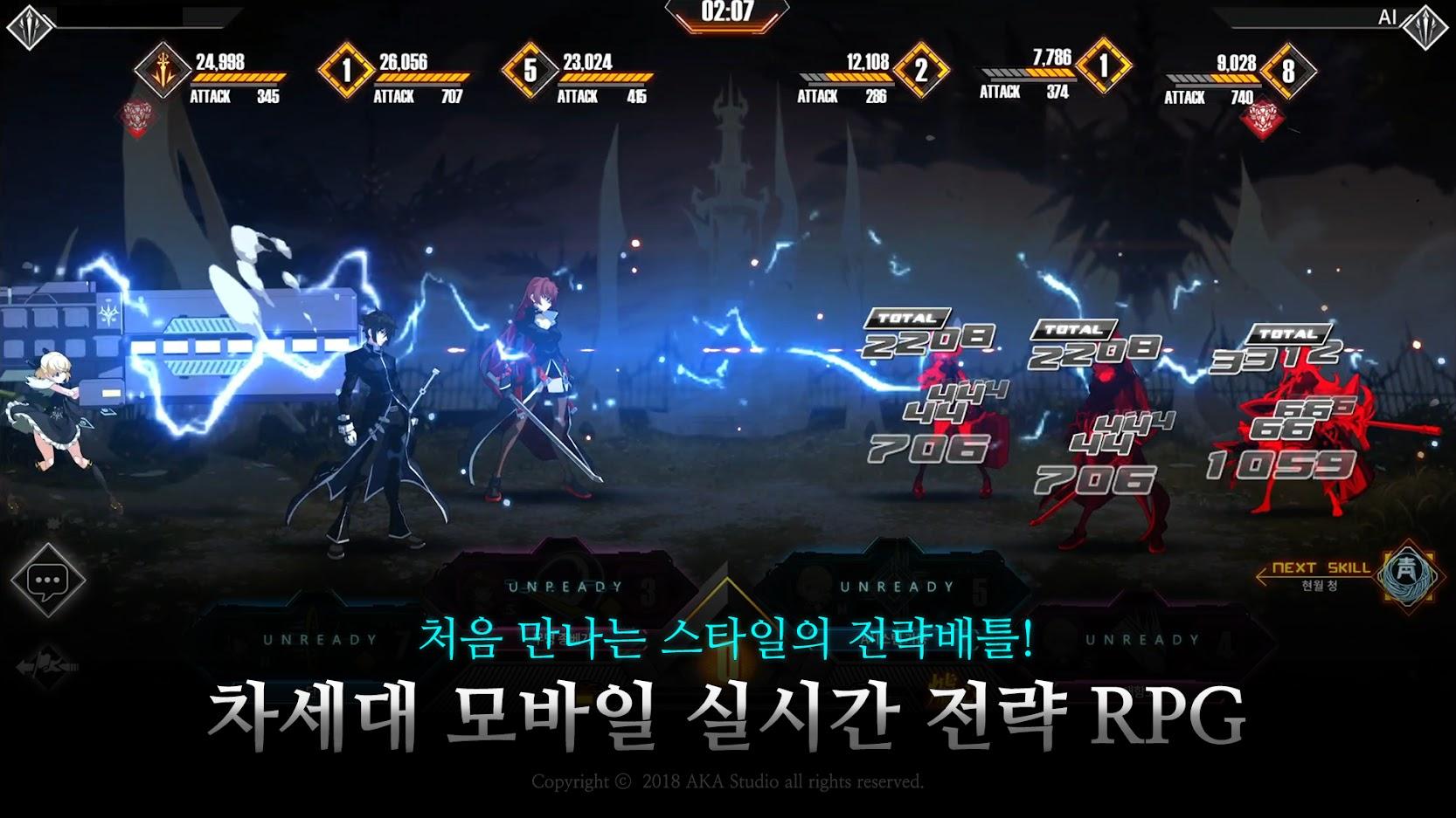 Knight Run 432020 6