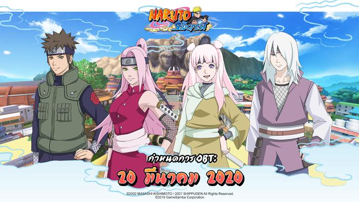 Naruto Slugfest 1232020 1