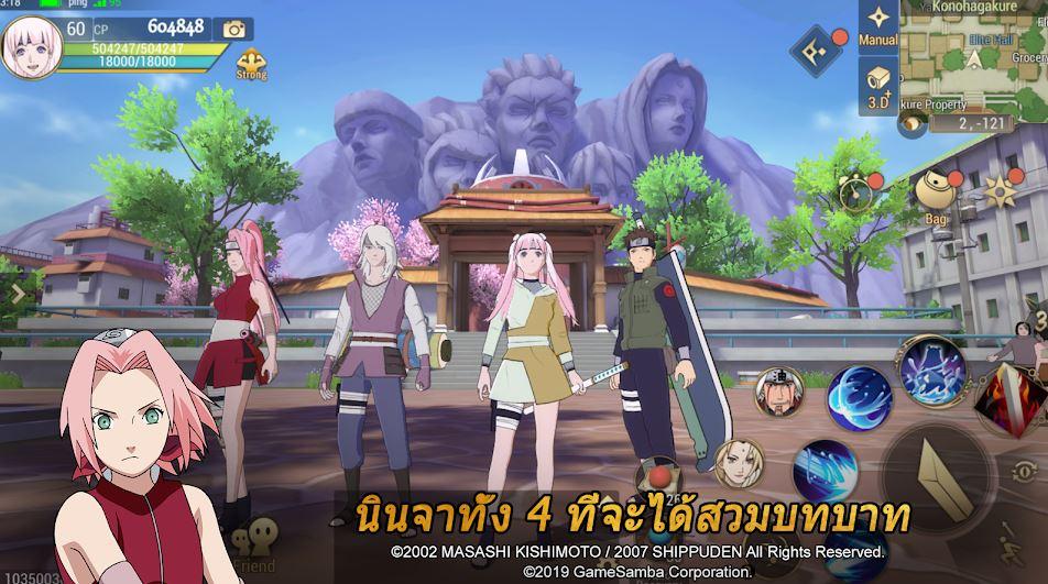 Naruto Slugfest 2132020 2