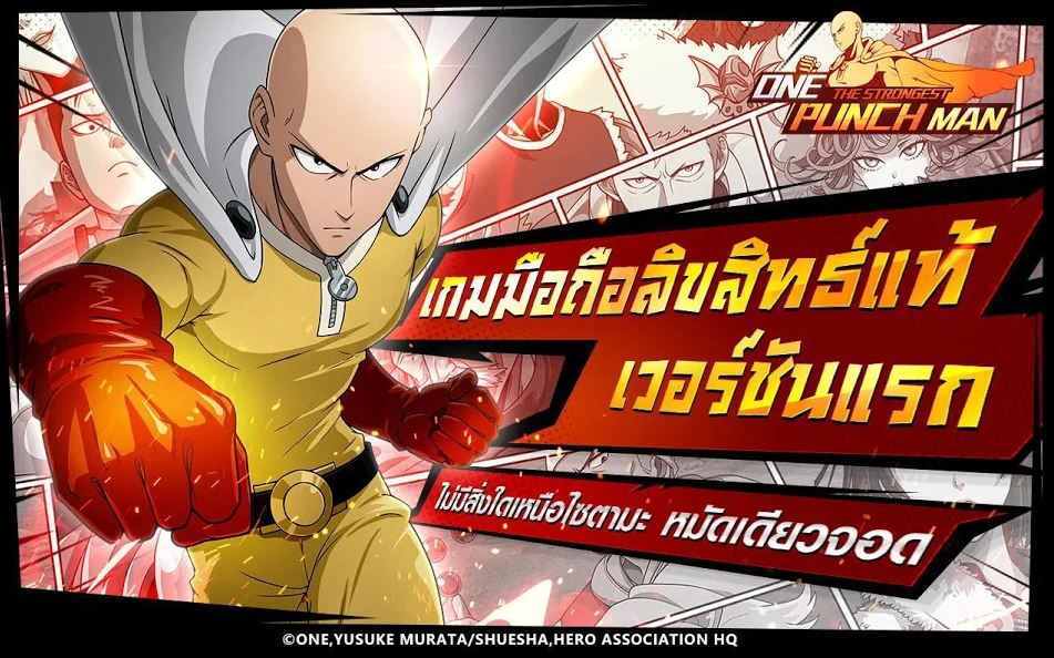 One Punch Man 3132020 4
