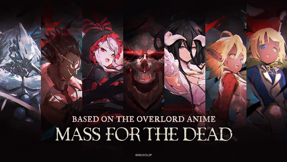 Overlord 3132020 2