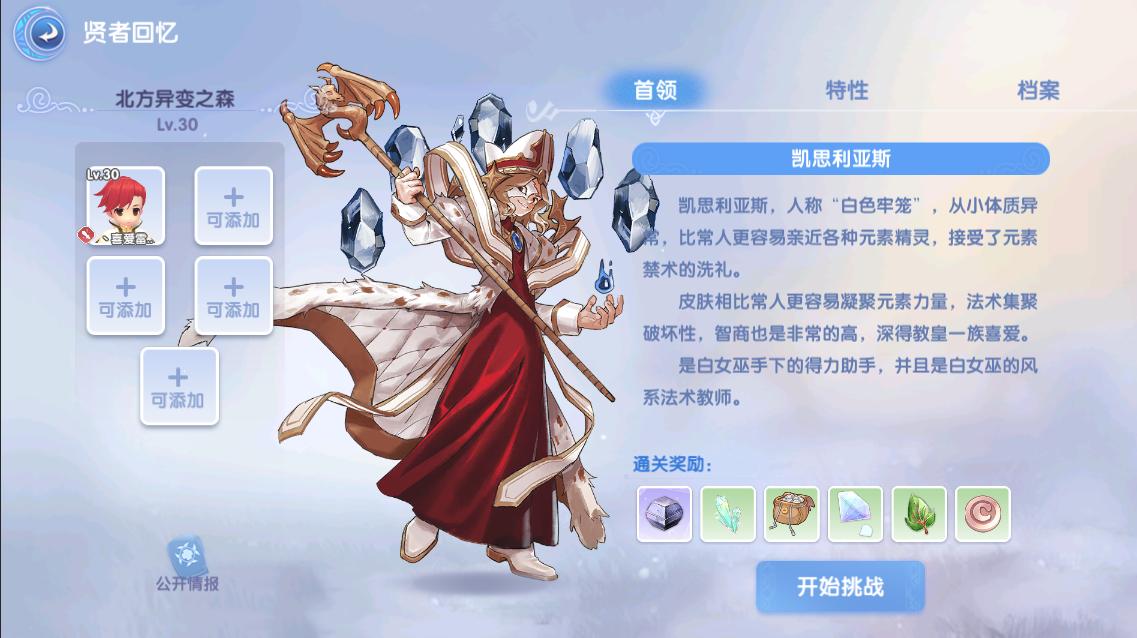 Ragnarok Online 1032020 1
