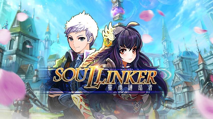 Soul Linker 2632020 1