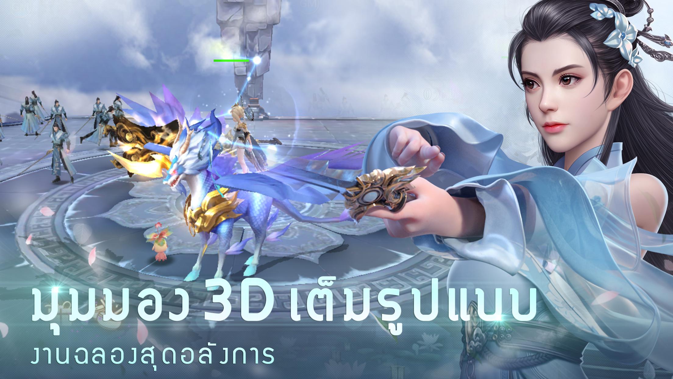 Sword Soul 332020 5