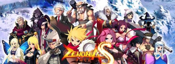World of Zenonia 2432020
