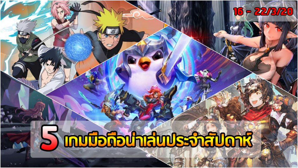 top game 22 3 63 01