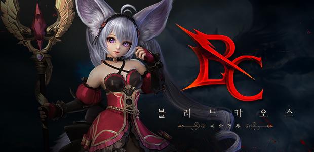 BloodChaos เกมมือถือ MMORPG แฟนตาซีเปิดให้ลงทะเบียนล่วงหน้า
