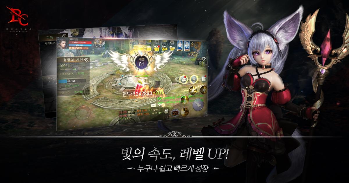 BloodChaos 1442020 2