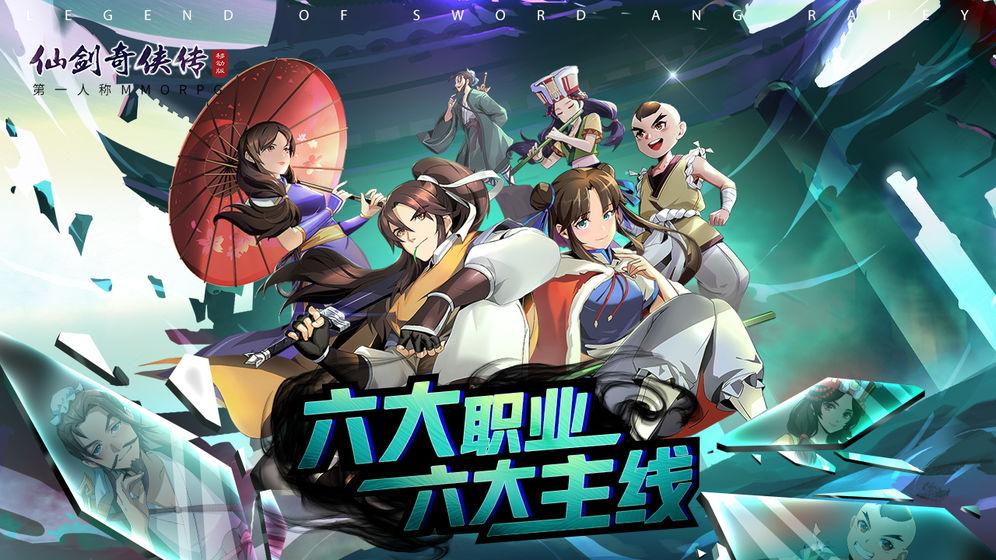 Chinese Paladin 040463
