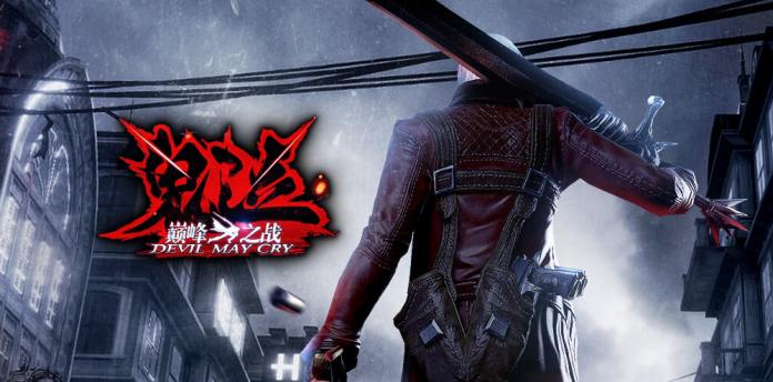 Devil May Cry: Pinnacle of Combat โชว์ตัวอย่าง Gameplay สุดมันส์