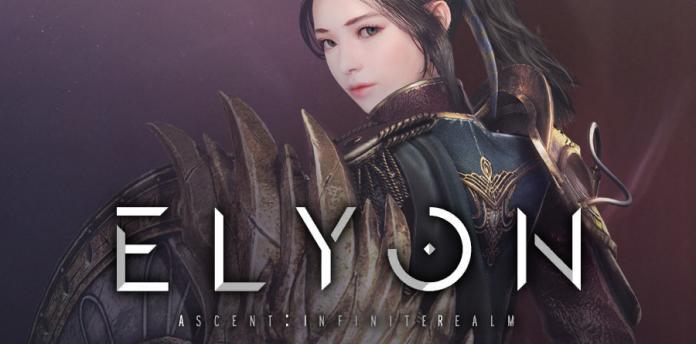 Elyon เกมออนไลน์ MMORPG Openworld ชี้แจ้งการเปลี่ยนแปลง