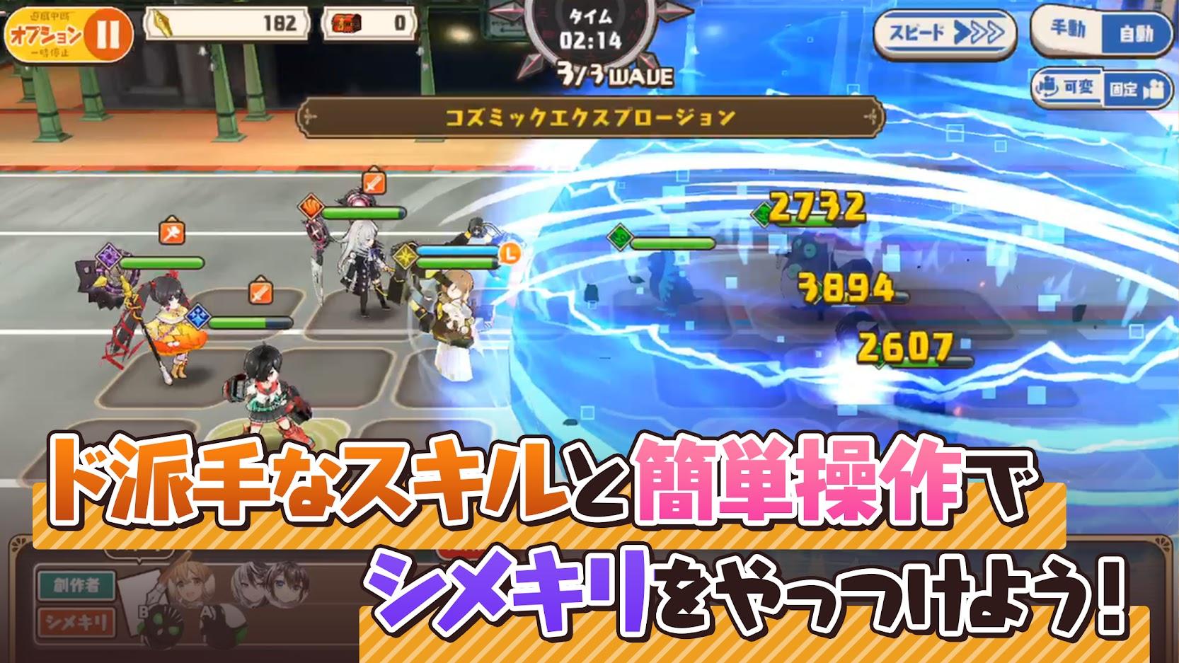 Eshigami no Kizuna 742020 3