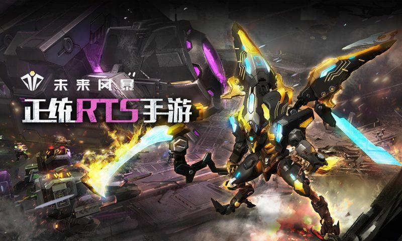 Ever Storm เกมแนววางแผน RTS บนมือถือเปิดให้ดาวน์โหลดแล้ววันนี้