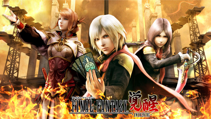 ไปอีกหนึ่ง Final Fantasy Awakening เกมแนวเก็บเวลประกาศปิดให้บริการ