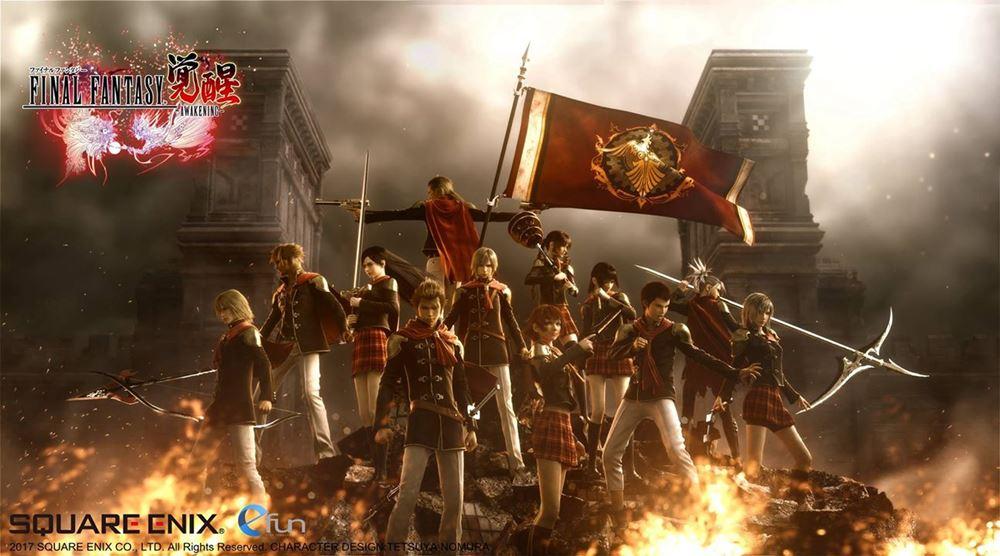 Final Fantasy Awakening 242020 2