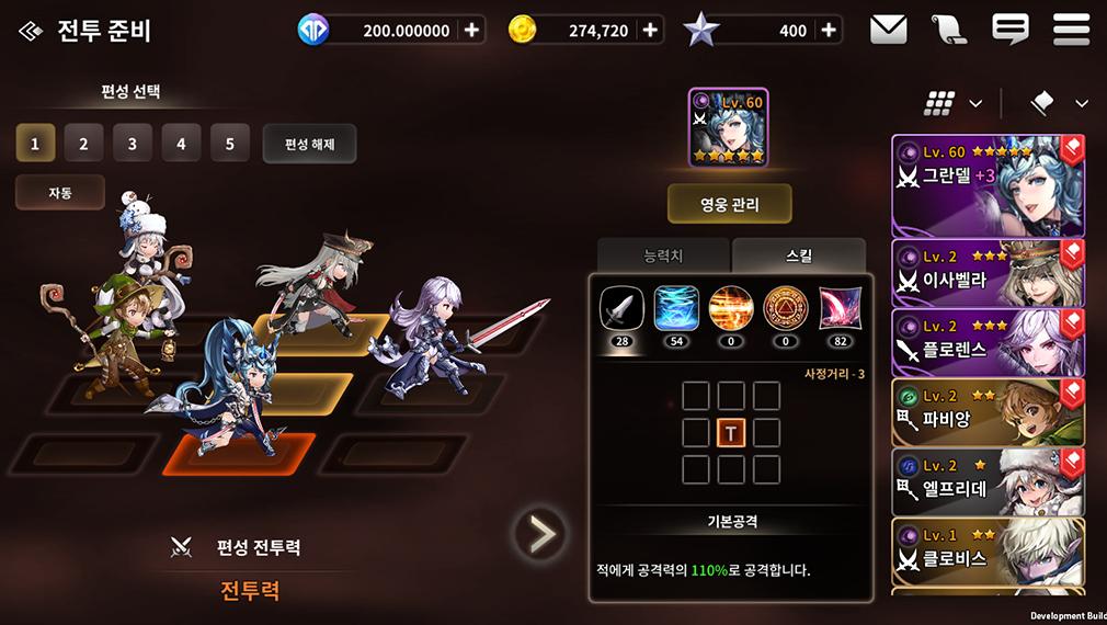 Five Stars 1442020 1