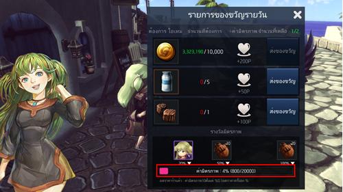 HeartsWar 142020 1