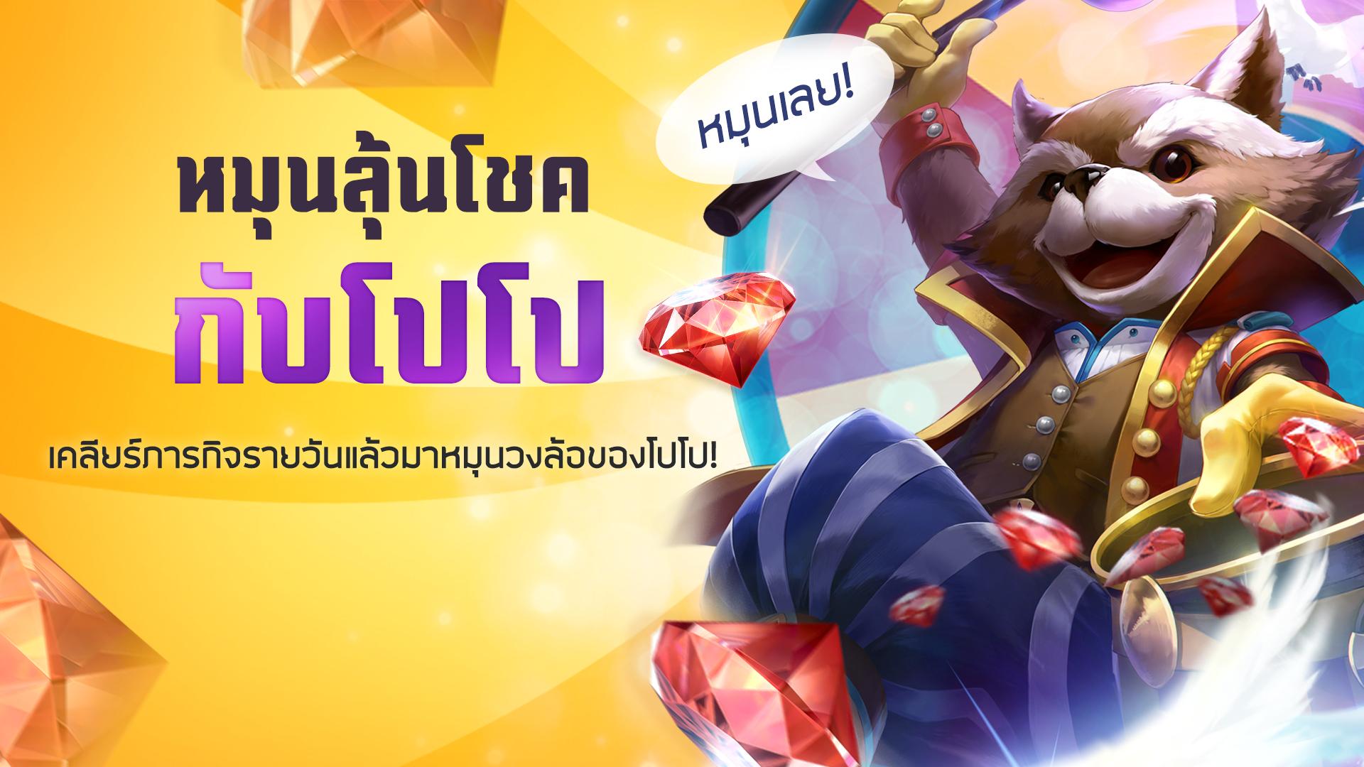 Heroes War 3042020 2