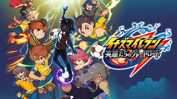 Inazuma Eleven: Heroes' Great Road ประกาศเลื่อนวันจำหน่าย