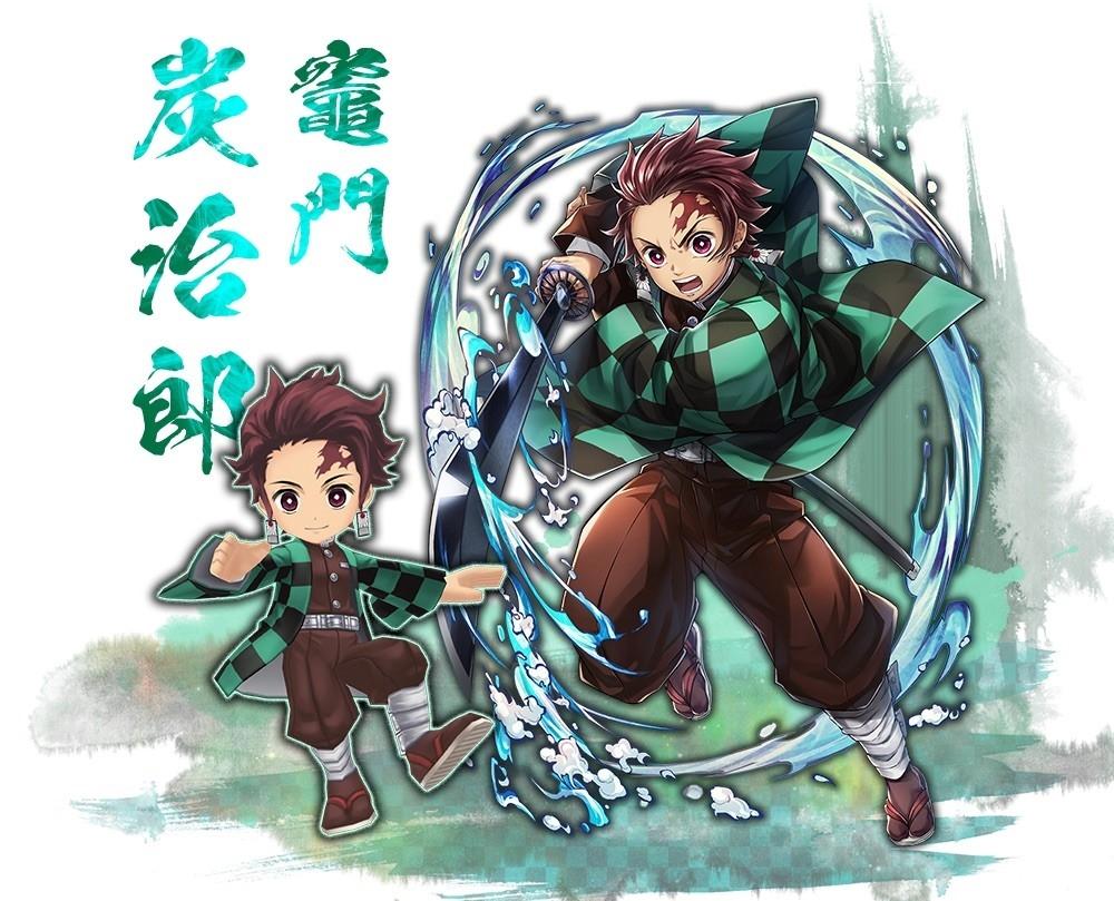 Kimetsu no Yaiba 2842020 1