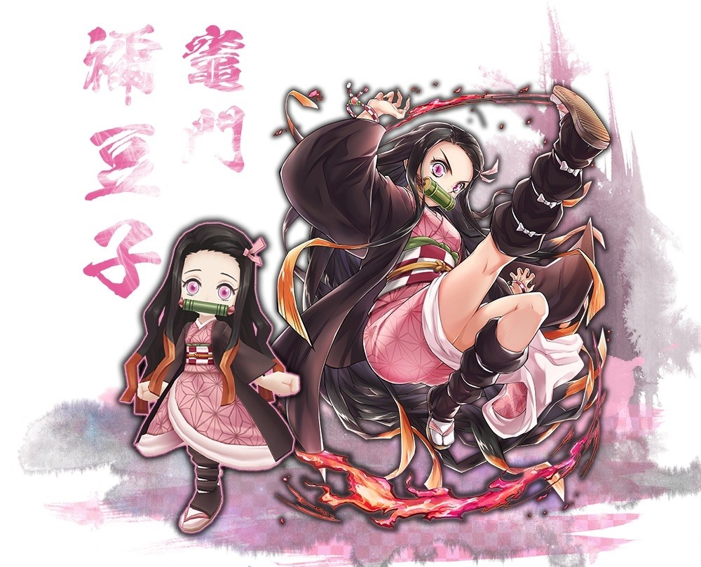 Kimetsu no Yaiba 2842020 2