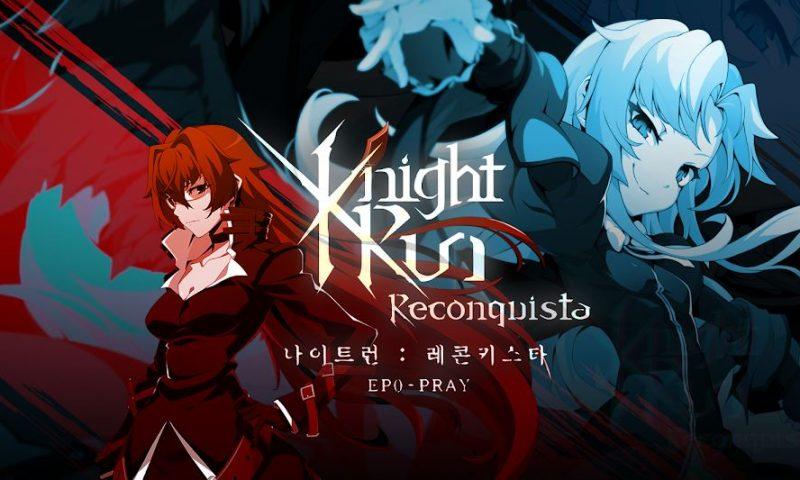 Knight Run: Reconquista เกมวางแผน RPG ภาพสุดเมะเปิดให้บริการ