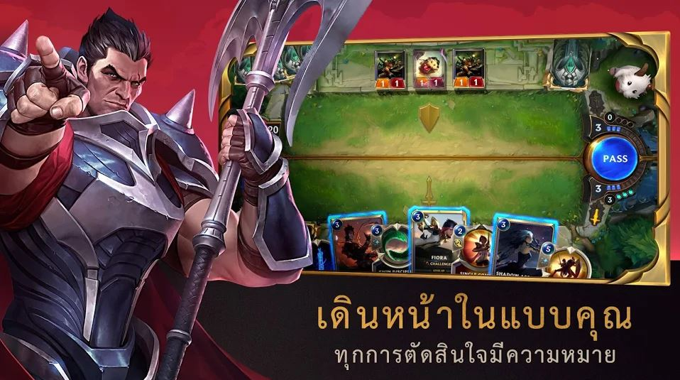 Legends of Runeterra 542020 3