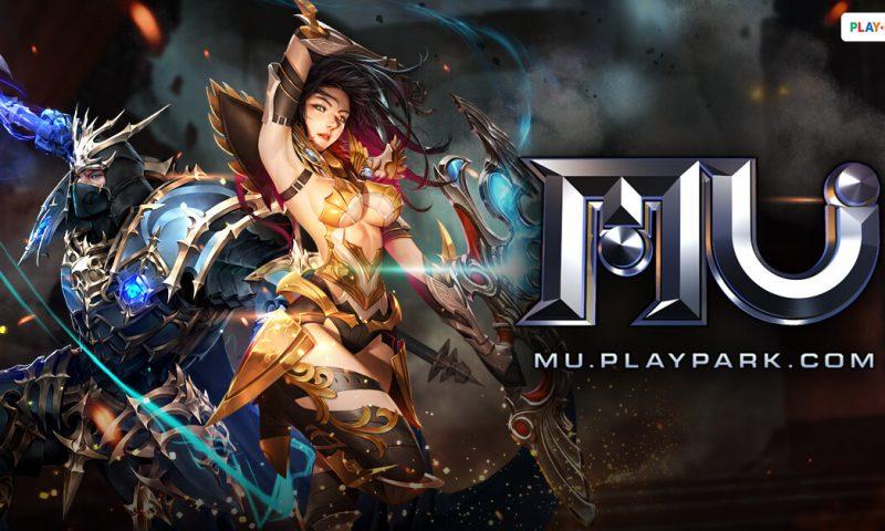 เปิดตัว MU Online แรงเกินคาด เกมเมอร์แห่มันส์แน่นเซิร์ฟ