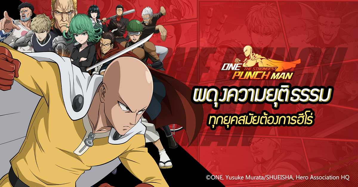 ONE PUNCH MAN 942020 2