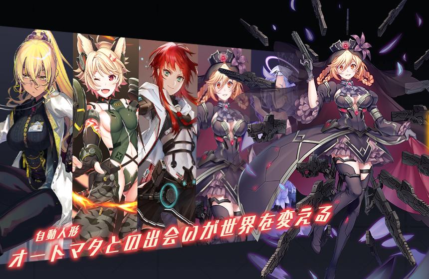 Operation Black Arc 842020 1