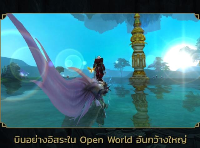 Perfect World Online 2042020 3