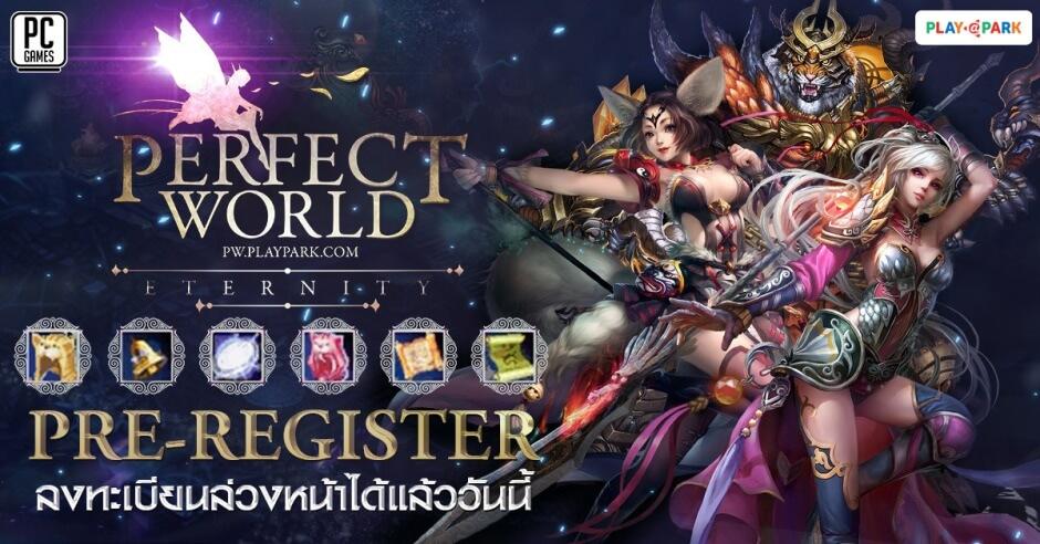 Perfect World Online 2042020 5