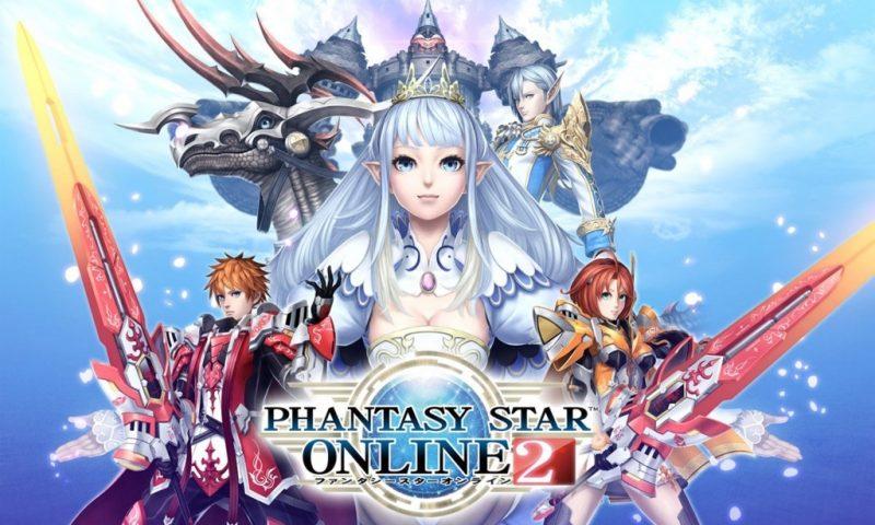 Phantasy Star Online 2 เกมแนว Action สายเมะกำลังเปิดตัวเวอร์ชั่น PC