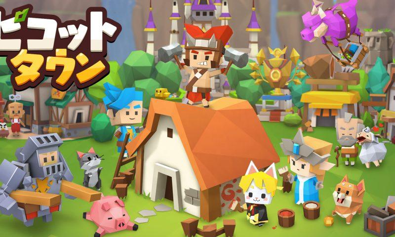 เปิดแล้ว Picot Town เกมแนว Simulation สร้างเมืองทำฟาร์มสุดแบ๊ว
