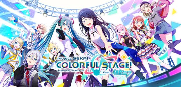 Project Sekai Colorful Stage เกมดนตรีสุดเมะเผยตัวอย่างใหม่