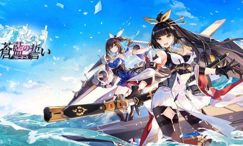 Promises of Azure เรือรบโมเอะเปิดให้บริการในเวอร์ชั่นญี่ปุ่นคิมูจิ