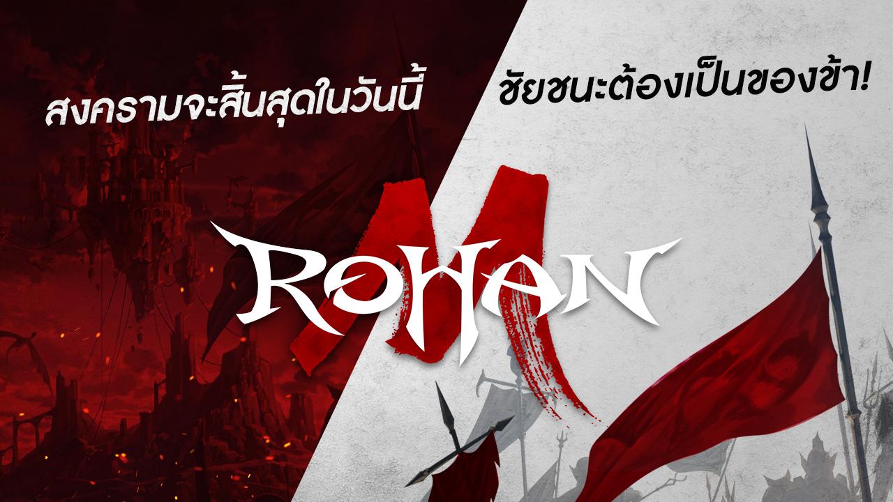 ROHAN M 1742020 2