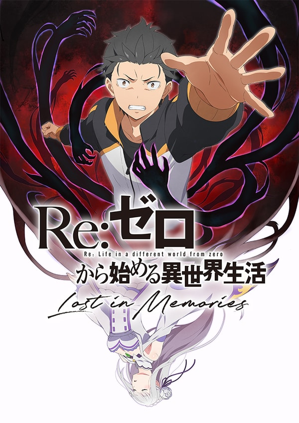 Re Zero 742020 3