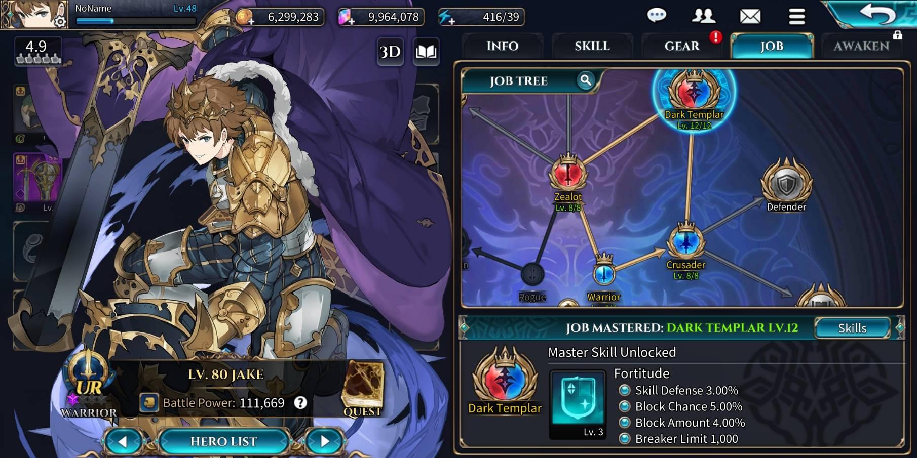 แนะนำตัวละคร Warrior นักรบสุดแกร่งจากเกม Shining Beyond