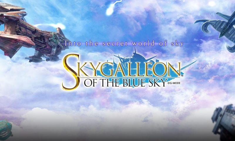 Skygalleon of the Blue Sky เกมมือถือ Card RPG เปิดตัวบนสโตร์ไทย