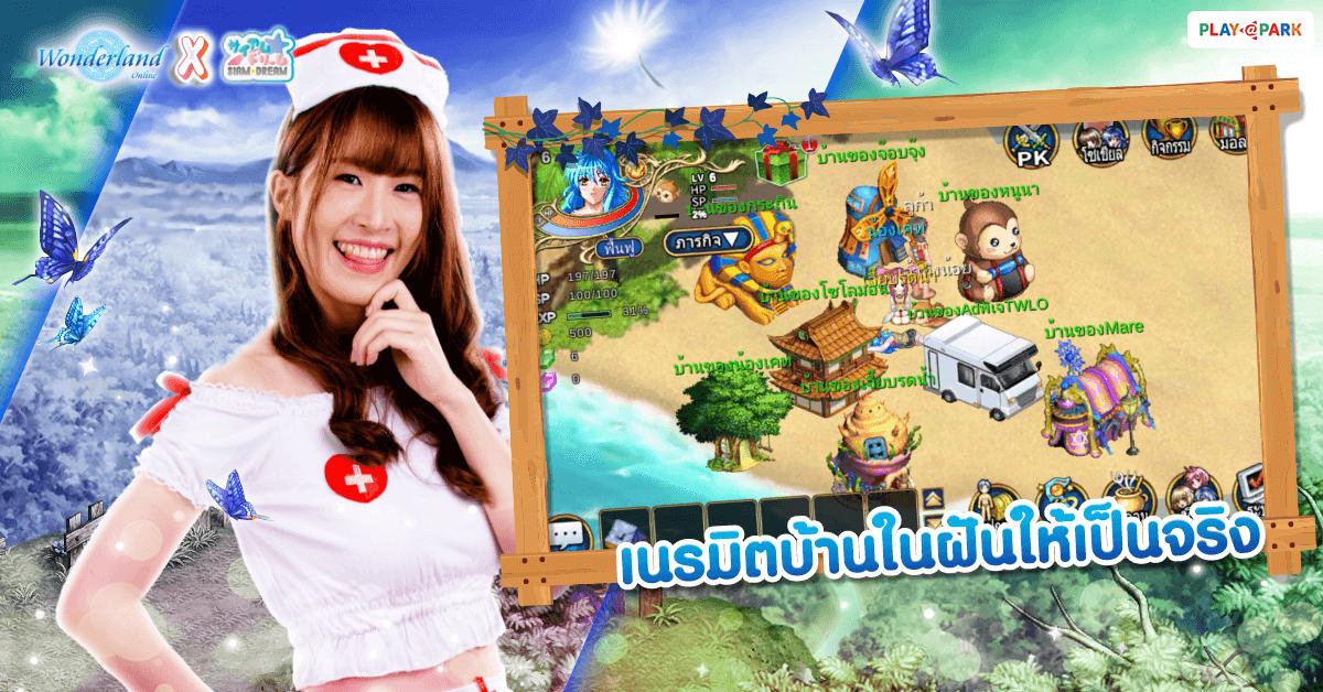 Wonderland Mobile 3042020 2