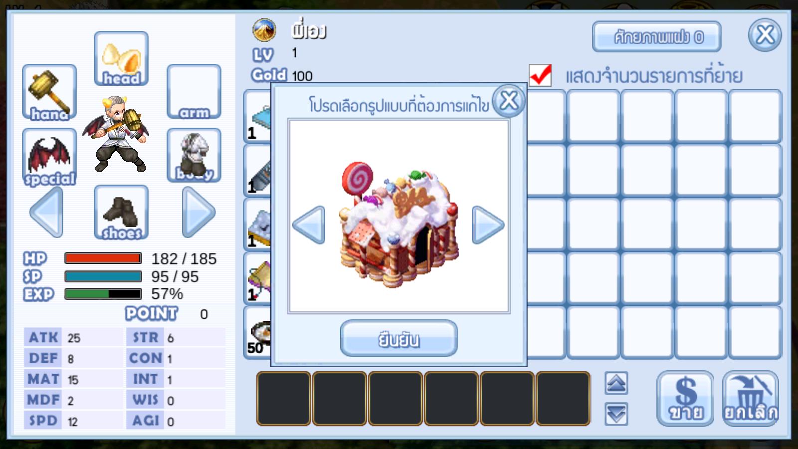 Wonderland Online Mobile 942020 6